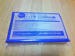 mini201005_furoku01