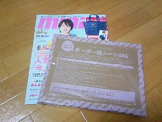 mini201006_01