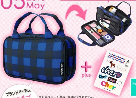 mini201006yokoku_01