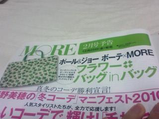 more01_01