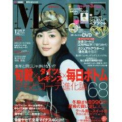 more12_06