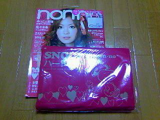 nonno20100505_01