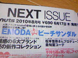 nuts201006_08