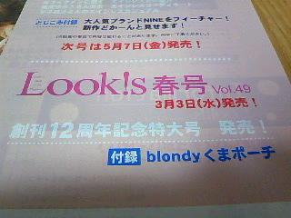 otonaLook201003_10