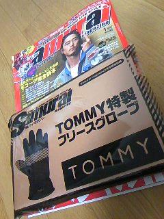 samurai01_01