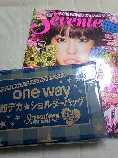 seventeen02_01