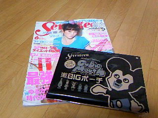seventeen201006_01