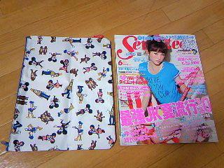 seventeen201006_09