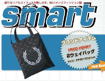smart201006_yokoku01