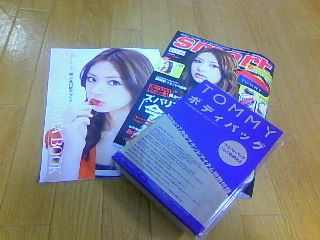 smart201007_01