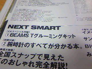 smart201007_12