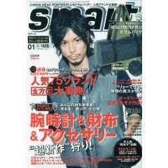 smart_01