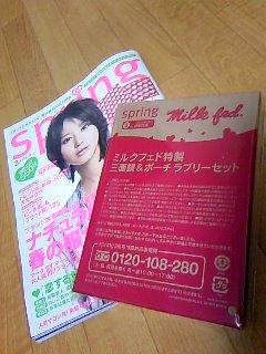 spring201003_01