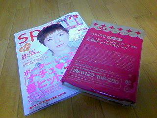spring201004_01