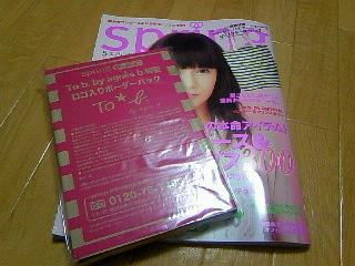 spring201005_01