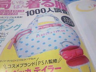 spring201005_13