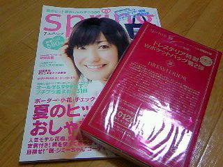 spring20107_01