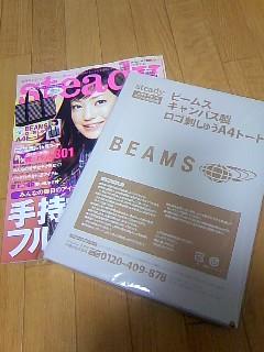 steady201002_01