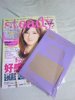steady201004_01