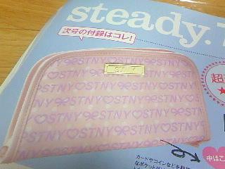 steady201006_07