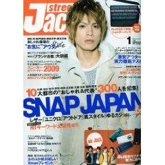 streetjack_01