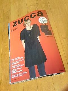 succa2010spring_01