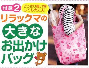 sutekinaokusan201005yokoku_01