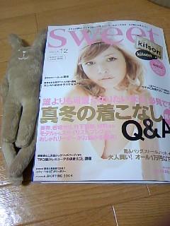 sweet12_01