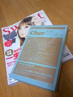 sweet201002_01