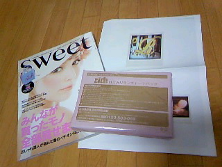 sweet201003_01