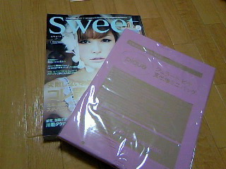 sweet201005_01