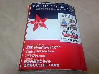 tommy2010spring_01