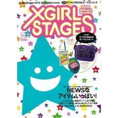 xgirlstages_yokoku2