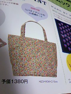 yokoku201002_02