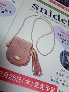 yokoku201002_04