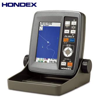ホンデックスPS-510CN