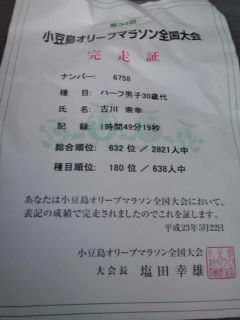20110522150608.jpg