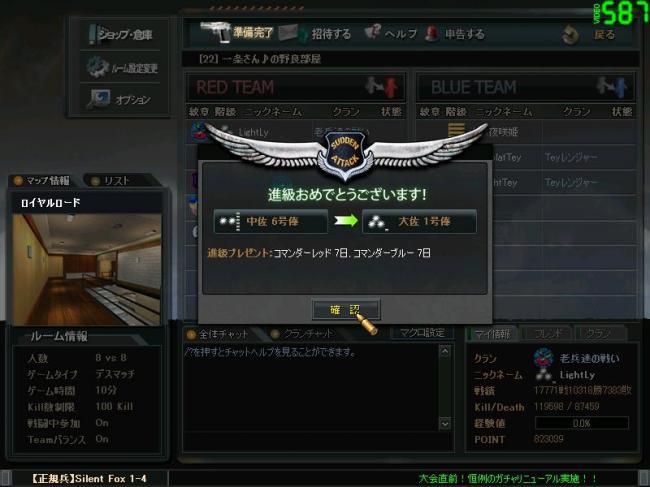 螟ァ菴神convert_20100624211936
