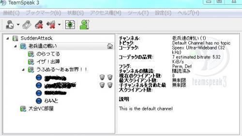 2010y06m17d_194745684_convert_20100617203240.jpg