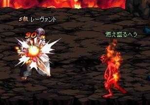 燃え盛るヘラ
