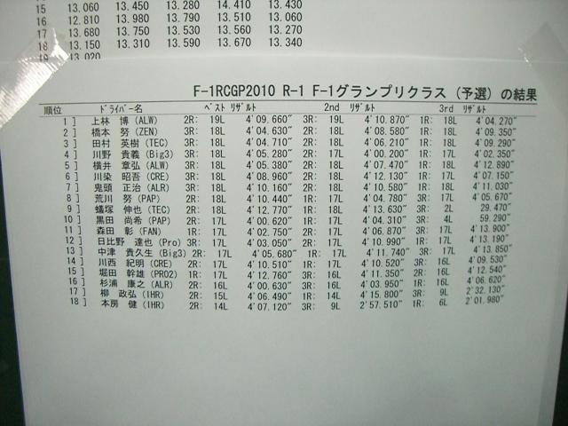 CIMG3926.jpg