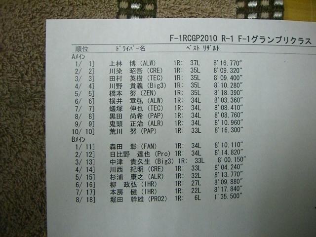CIMG3932.jpg