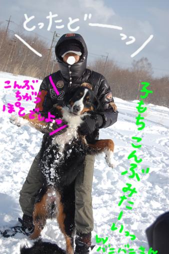 himitsu5.jpg