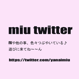 twitter001