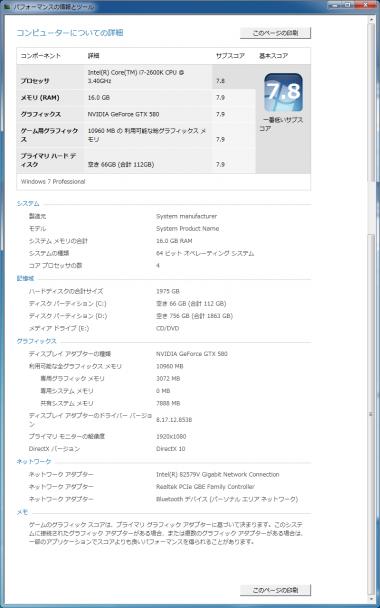 NewPcVer1 p0606