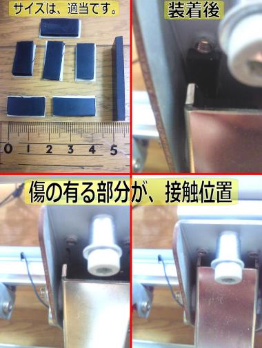 G25-pedal_005a