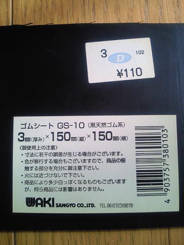 G25-pedal_006