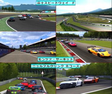 GT5-20110703R03a