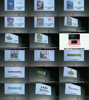 NINTENDO conference 2011_B
