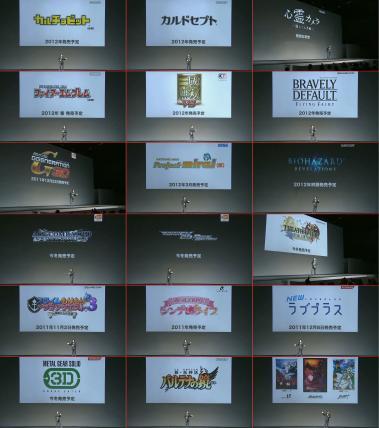 NINTENDO conference 2011_C